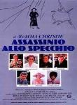 Agatha Christie: Assassinio allo specchio