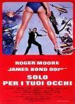 Agente 007, Solo per i tuoi occhi