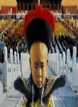 L''ultimo imperatore