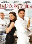 In cucina niente regole