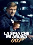 Agente 007, La spia che mi amava