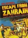 Fuga da Zahrain